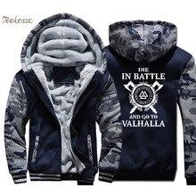 Odin Vikings 까마귀 코트 남자는 전투에서 죽고 Valhalla 두건이있는 스웨터에 간다 2018 겨울 양털 Odin Jacket mens의 두꺼운 아들