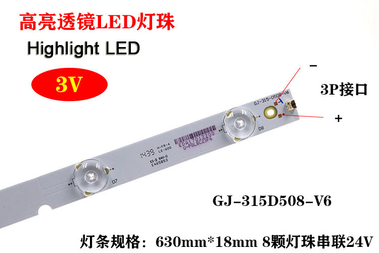 Punctual 12pcsnew 8 Lights Bead Lens 32 Inch 31.5 Inch Bright Color 3v Led 63 Cm Headlight Lcd Tv Backlight Strip