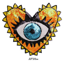 1Pc Love Large Sequin Heart Evil Eyes Patch No Glue Cartoon Motif Applique Embroidery Garment Accessory
