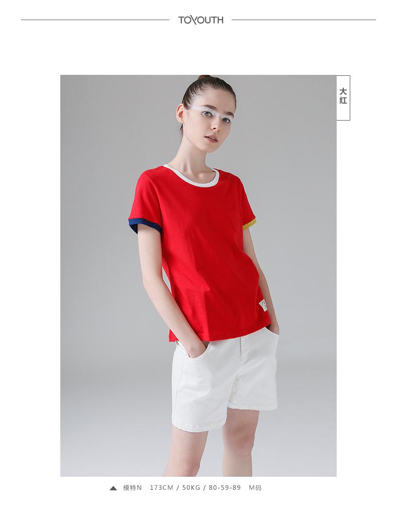 HTB13oZ9PpXXXXbUXpXXq6xXFXXXw - T Shirt Women Short Sleeve O-Neck Cotton