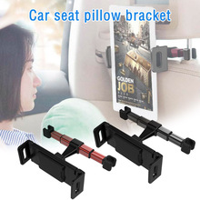 Car Headrest Holder 360 Degree Rotation Adjustable Bracket for Smartphone ipad M8617