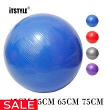 ITSTYLE спортивные шарики для йоги бола Пилатес фитнес спортзал фитбол для баланса упражнения пилатес тренировки Массажный мяч 45 см 55 см 65 см 75 см