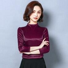 blouse fashion ruffle Woman