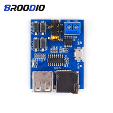 MP3 Decoder Player Module TF Card U Disk Audio Decoding Board 2W Mono Amplifier BSG MP3 Format mini 5v mp3 decoder board bluetooth call decoding module mp3 wav u disk