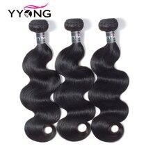 """Yyong 3 Bundles Peruano Onda Do Corpo Do cabelo Cabelo Humano Agrupa Ofertas 8 3 Pacote Extensões de Cabelo Remy Cor Natural""""  26 """"frete Grátis"""