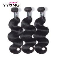 Yyong Body Wave 3 Bundles Peruvian Human Hair Bundles Deals 3 Pack Non Remy Hair Extensions Natural Color 8 26 Free Shipping