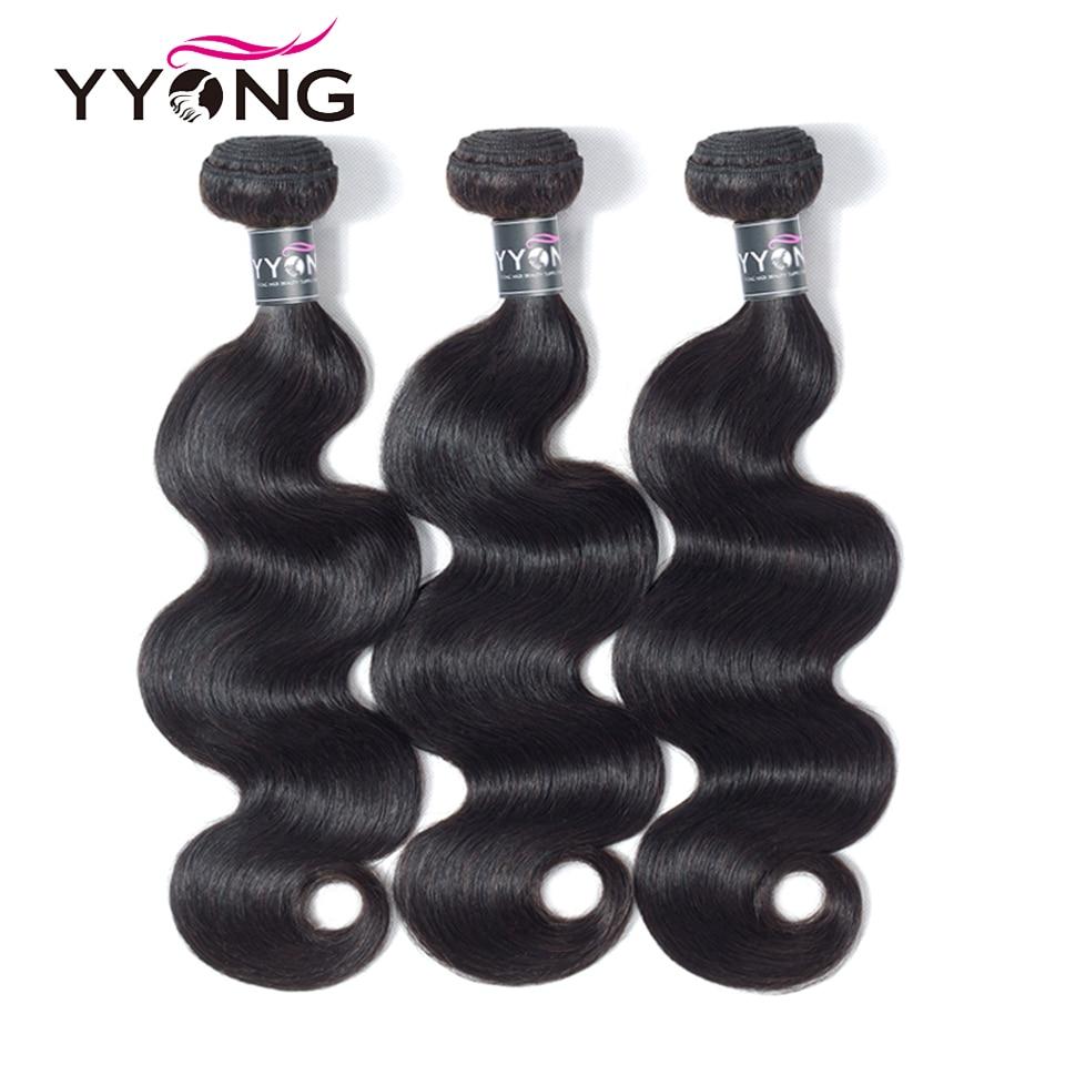 Yyong Dell'onda Del Corpo dei capelli 3 Bundles Peruviana Dei Capelli Umani Bundle Offerte 3 Pacchetto di Remy di Estensioni Dei Capelli di Colore Naturale 8