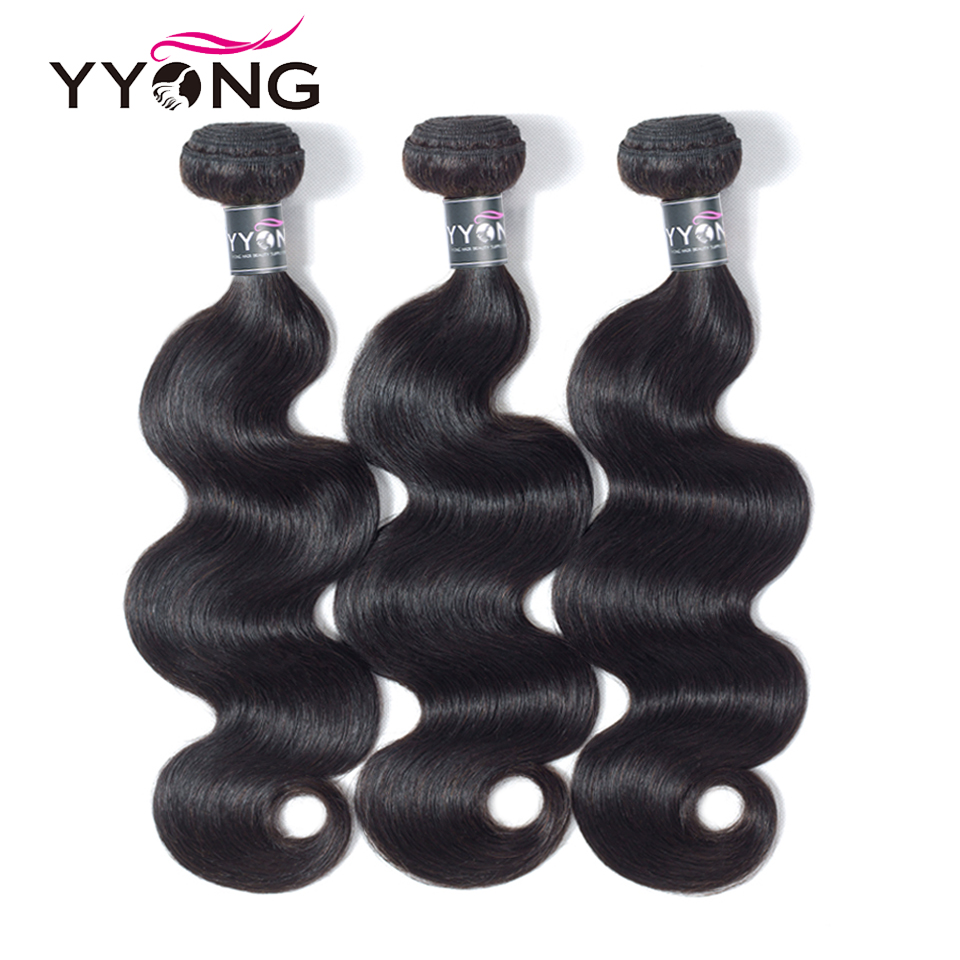 Yyong hair Body Wave 3 Bundles Peruvian Human Hair Bundles Deals 3 Pack Remy Hair Extensions Natural Color 8