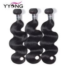 Mèches péruviennes naturelles Remy-Yyong hair, cheveux humains, Extensions capillaires, Body Wave, couleur naturelle, 8-26 pouces, lot de 3, livraison gratuite