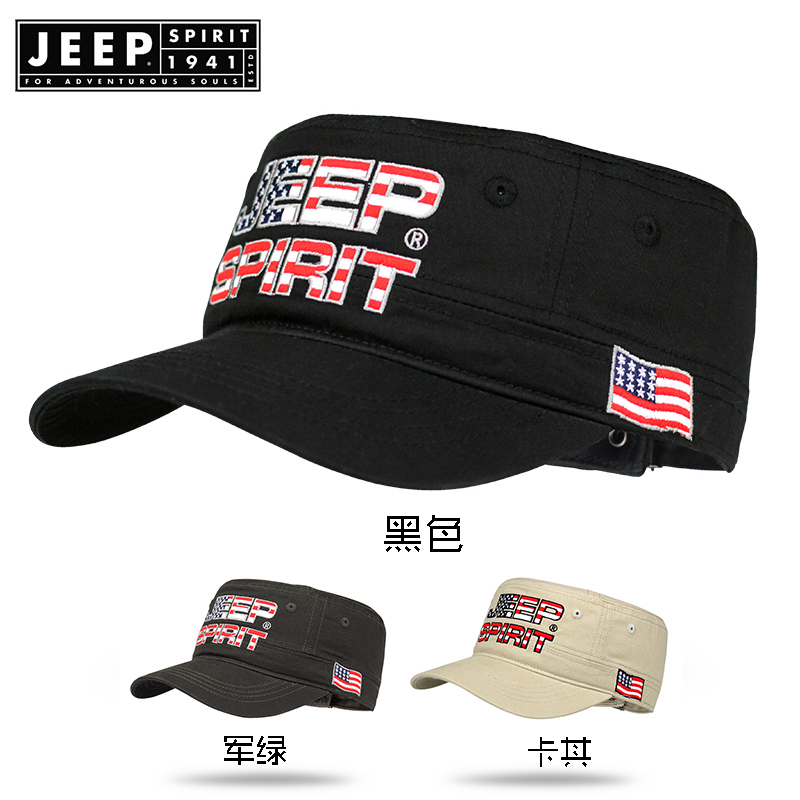 JEEP SPIRIT Brand Korea Flat Cap Mens Simple Solid Color Outdoor Sun Hat Four Seasons Unisex Casual Adjustable Flag