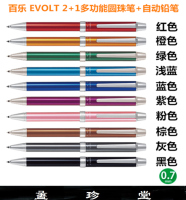 PILOT 2+1 Evolt 2 Color 0.7 mm Multi Ballpoint Pen (Black & Red) + 0.5 mm Pencil Metal Writing Supplies