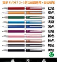 PILOT 2+1 Evolt 2 Color 0.7 mm Multi Ballpoint Pen (Black & Red) + 0.5 mm Pencil Metal Writing Supplies