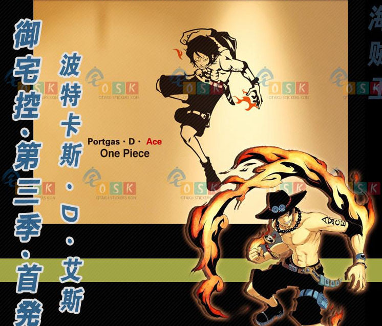 Pegatina Anime Cartoon Car Sticker ONE PIECE ACE Eiichiro Oda Vinyl Wall Stickers Decal Decor Home Decoration 001