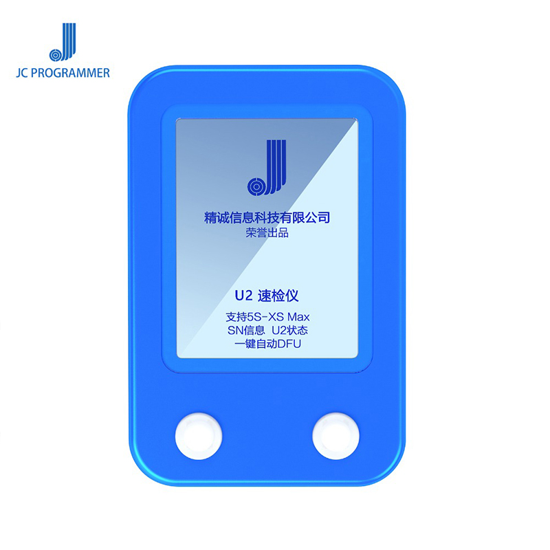 JC U2 Tristar Tester IC Chip Fault Fast Detector SN Serial Number Reader for iPhone XSMAX XS X 8P 8 7P 6 5 iPad Booting Repair