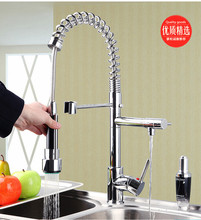 2015 Real Chrome Polished Deck Mounted Dual Handle Ceramic Griferia Factory Direct Pull Spring Water Faucet Kitchen Dish Basin