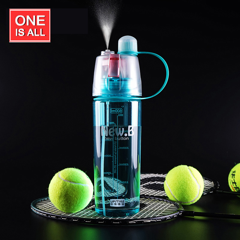 One Is All SB60071 600ml Water Spray My Sports Bottle Water Bottle Straw Space Nutrition Cycling Bike Bottles Tumbler
