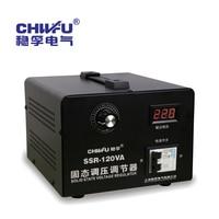 Solid state voltage regulator 220v voltage regulator single phase electronic thyristor regulator high power thermostat regulator