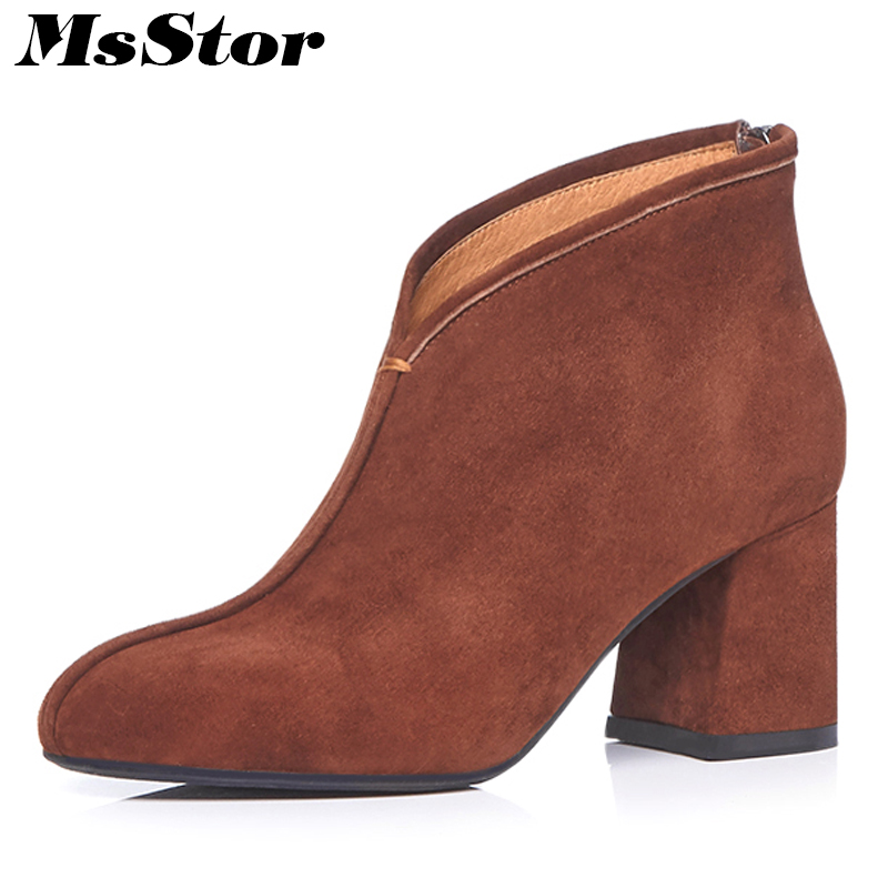 MsStor Round Toe Square Heel Women Boots Casual Fashion Zipper Elegant Ankle Boots Women Shoes Mature High Heel Boots Women msstor round toe thick bottom women boots casual fashion concise ankle boots women shoes mature elegant platform boots women