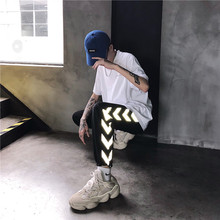 Glow Reflective Pants Hip Hop Jogger Fashion Trousers