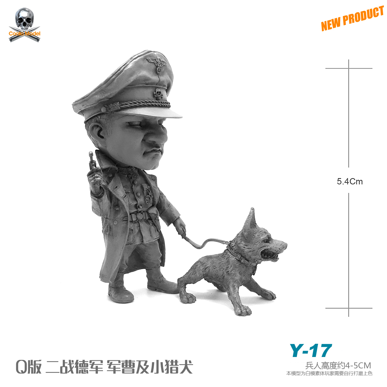 Resin Figure Q Version  Resin Soldier Model For German Officers And Beagles In World War Ii Unmounted And Uncolored  A17