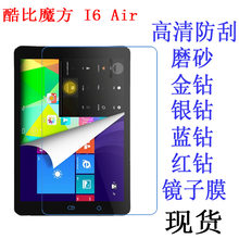 Ultra Clear Screen Protector Film Anti-Fingerprint Zachte Beschermende Film Voor Cube i6 Air 3G Dual Boot Tablet(China)
