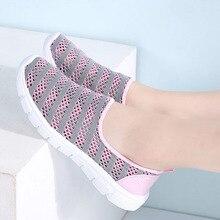 MCCKLE/Новинка; Летняя женская обувь на плоской подошве; дышащие женские лоферы на платформе с перфорацией; удобная женская обувь; светильник