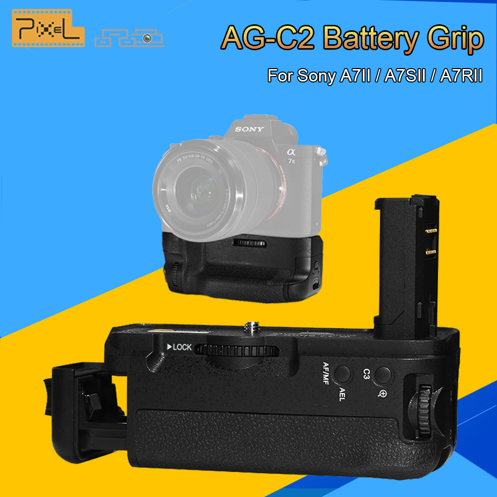 Pixel AG-C2 Professional Vertical Battery Grip Compatible For NP-FW50 For Sony A7SII/A7RII/A7II Digital Camera neewer meike battery grip for sony a6300 camera built in 2 4ghz remote control work with 1 or 2 np fw50 battery