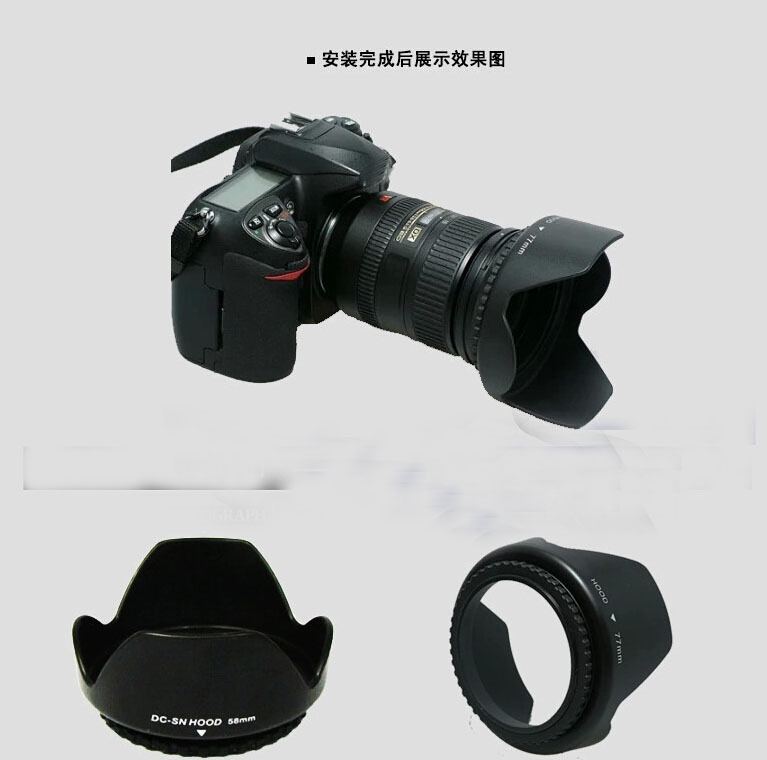 lens hood   D3200 D3100 D5200 D3000 Camera Lens Hood 52mm Bayonet Fits for nikon nikor AF-S DX 18-55mm f/3.5-5.6G VR II 52  Lens