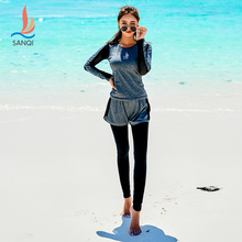 SANQi swimsuit female long-sleeved split thin slim belly conservative three-piece sports Korean hot spring swimwear swimming