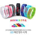 2016 Nueva Pantalla Táctil de la Manera LED Reloj de Pulsera Digital Relojes Para Hombres y Damas y Niños de Las Mujeres Reloj de Pulsera Deportivo reloj Saat