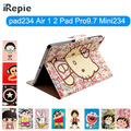 pu leather cartoon cover flip carry beauty tablet wallet fashion case for apple Pad mini air 1 2 3 4 5 6 With Stand Function