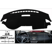 Free Shipping High quality Console Avoid light pad dashboard protection pad FOR Suzuki Swift