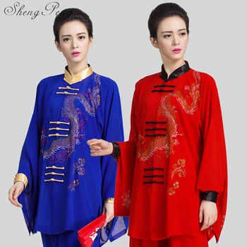 Tai chi uniform tai chi clothing women tai chi clothing kung fu clothes kung fu unifor traditional chinese clothing CC159 - DISCOUNT ITEM  40% OFF All Category