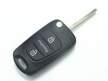 Новый замена 3 Кнопка флип Key чехла для Kia Утро авто ключ пустой FOB режиссерский лезвие 1 шт. бесплатная доставка