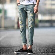 Весной и летом новые мужские брюки 2017 бесплатная доставка горячая тенденция мужские джинсы