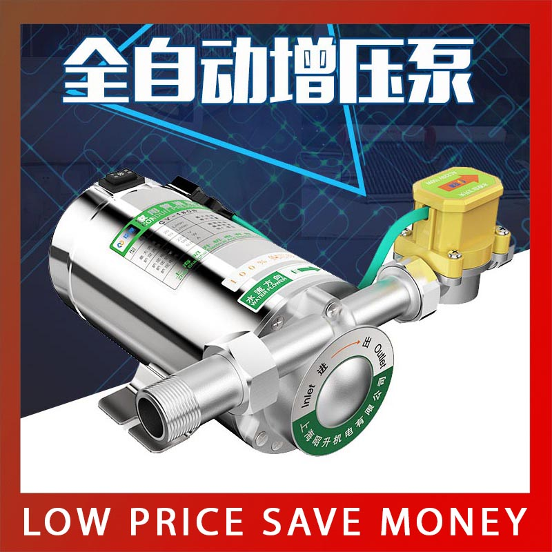цена CY-120A Stainless Steel Head Water Pipe Booster Pump Household Water Pipe Pressure Pump