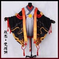 HOT Game Onmyoji The New Initial And Wind God Prajnaparamita Cosplay Costume Coat+Skirt+Belt+Accessories+Free Shipping D