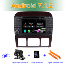 2 GB RAM Android 7.1 Car DVD Player GPS for Mercedes/Benz W220 W215 S280 S430 S500 S55 CL600 CL55 with Radio BT WiFi
