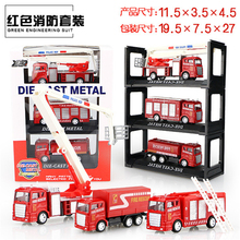5 Style Inertia Truck Model Engineering Vehicle Wheels Dump Trucks Tipping Wagon Alloy From Toy Fire Car Dinky Toys For Children