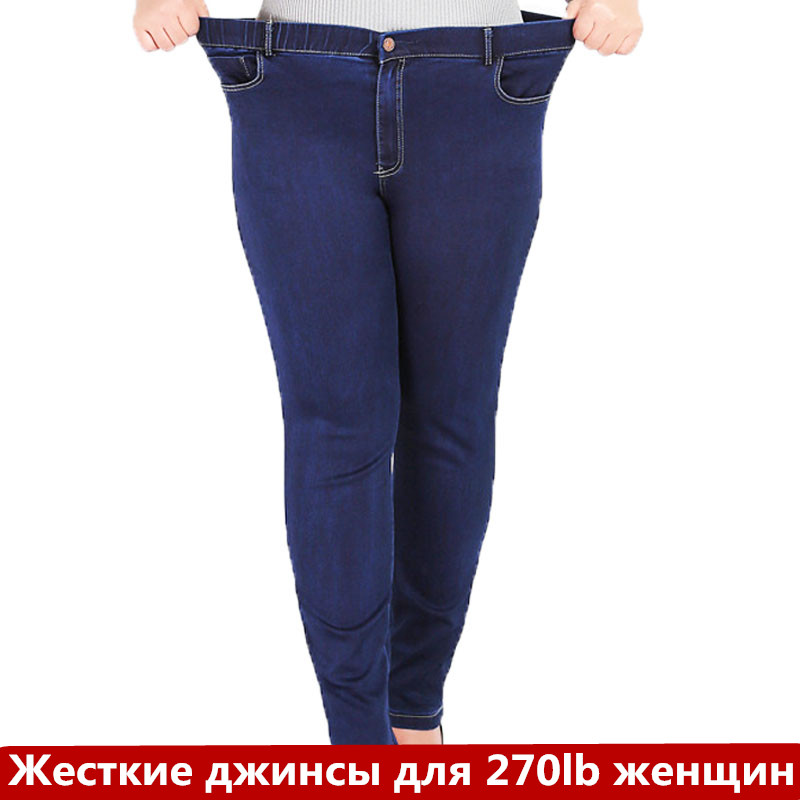 2018 Autumn High Waist Denim Pants   Jeans   For Women large size 9XL 8XL 7XL 6XL office lady   Jean   vintage plus size pant