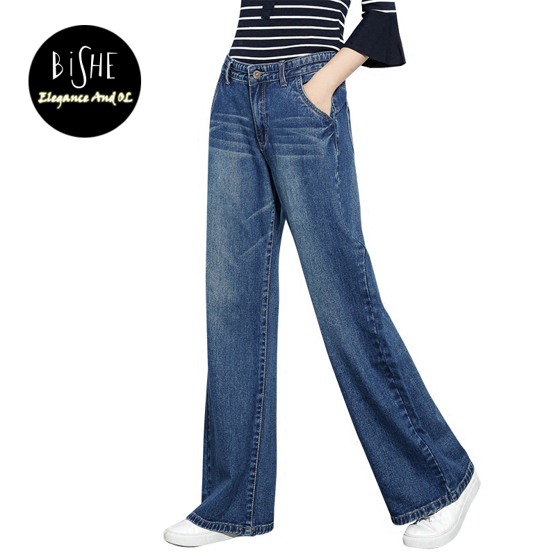 Bishe 2017 Autumn High Waist Flare Jeans Pants Plus Size -9391
