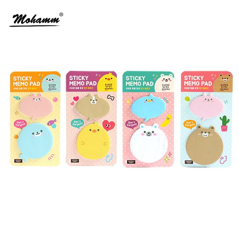 1 Pcs Cute Kawaii Korean Marine Animal Sticky Notes Memo Pad Post It Kids Children School Office Supplies Stationery Item Paper
