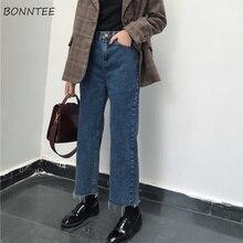 Jeans Denim Solid Tassel Lady Elegant Wide Leg Pant Ankle-length High Waist Wome