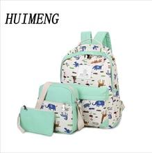Huimeng Для женщин рюкзак печати холст Школьные сумки для подростка Обувь для девочек элегантный дизайн 4 шт./компл. Рюкзак Книга сумка Mochila