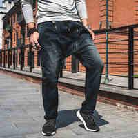 Plus Size Mens Light Blue Jeans Femme Straight Leg Jeans Korean Loose Casual Denim Pants Size