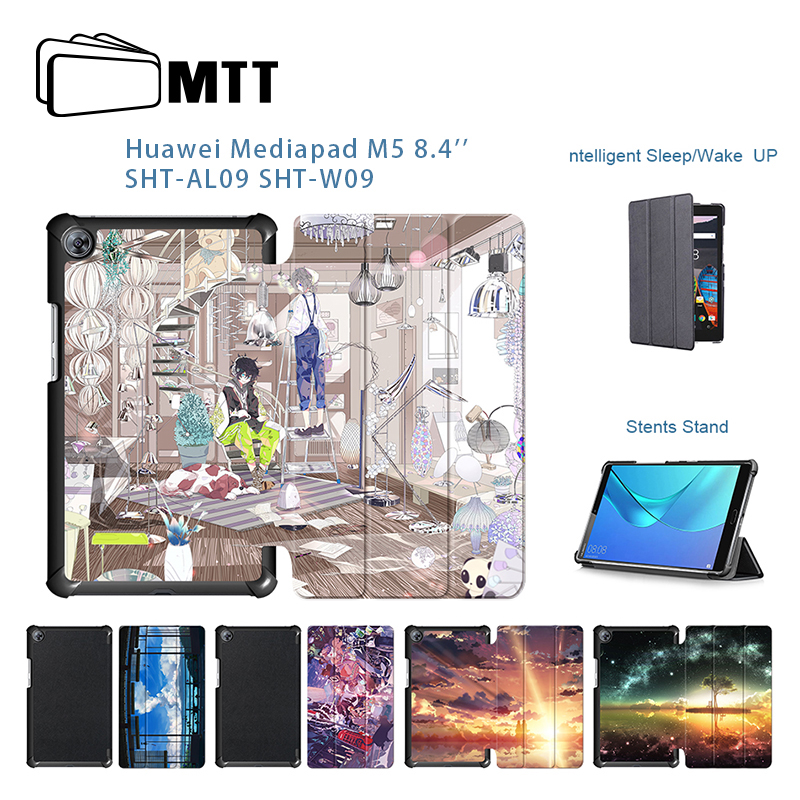 MTT Anime Sky Cover Case For Huawei MediaPad M5 8.4 inch SHT-AL09 SHT-W09 Protective PC Back Cover Mediapad m5 8.4 inch Tablet
