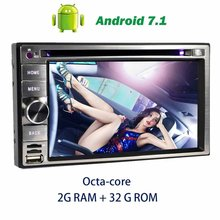 Best price car Radio Stereo Android 7.1 in Dash GPS Navigation 6.2inch Car DVD Player Headunit support OBD2,DAB+,Digital TV,DVR,CAMERA