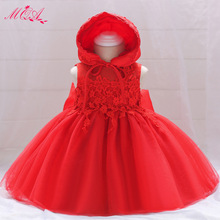 MQATZ Red Tulle Newborn Gown Baby Girl Christening Dress Summer Bow 1 Year Birthday Infant Outfits Baptism Party Wedding Dresses