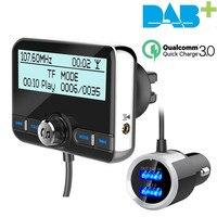 Автомобильный DAB радио Hands-free Bluetooth автомобильный комплект fm-передатчик QC 3,0 Быстрая Зарядка адаптер стерео аудио музыкальный плеер