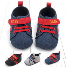 Four Seasons Fund 0-12 Individual Month Baby Soft Sole Of Shoes Non-slip Magic Subsidies Baby Study Walking Shoes 2140